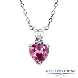 Gem Stone King 0.47カラット 天然 ピンクトルマリン 天然 ダイヤモンド シルバー925 ネックレス ペンダント レディース 小粒 シンプル 天然石 10月 誕生石 金属アレルギー対応 誕生日プレゼント