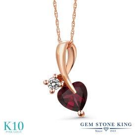 【クーポンで7%OFF】Gem Stone King 0.82カラット 天然 ロードライトガーネット ダイヤモンド ネックレス レディース 10金 ピンクゴールド K10 ペンダント インフィニティ シンプル 天然石 クリスマスプレゼント 女性 彼女 妻 誕生日