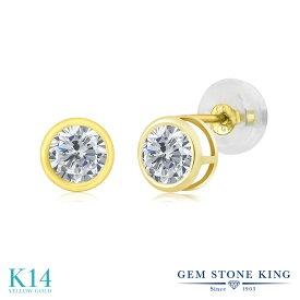 0.5カラット 天然 ダイヤモンド ピアス レディース 14金 イエローゴールド K14 ブランド おしゃれ 一粒 ベゼル ダイヤ 小粒 シンプル スタッド 天然石 4月 誕生石 金属アレルギー対応