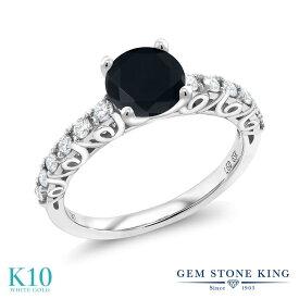 Gem Stone King 1.58カラット 天然ブラックオニキス 10金 ホワイトゴールド(K10) 指輪 リング レディース 大粒 天然石 誕生石 金属アレルギー対応 誕生日プレゼント
