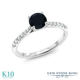 Gem Stone King 0.53カラット 天然ブラックオニキス 10金 ホワイトゴールド(K10) 指輪 リング レディース 小粒 天然石 誕生石 金属アレルギー対応 誕生日プレゼント