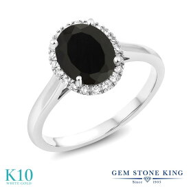 Gem Stone King 2カラット 天然ブラックオニキス 10金 ホワイトゴールド(K10) 指輪 リング レディース 大粒 一粒 シンプル ヘイロー 天然石 誕生石 金属アレルギー対応 誕生日プレゼント