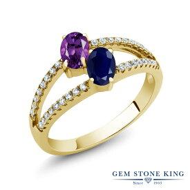 Gem Stone King 1.31カラット 天然 アメジスト 天然 サファイア シルバー925 イエローゴールドコーティング 指輪 リング レディース 小粒 ダブルストーン 天然石 2月 誕生石 金属アレルギー対応 誕生日プレゼント