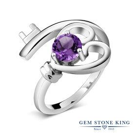 Gem Stone King 4カラット 天然 アメジスト シルバー925 指輪 リング レディース 大粒 ハート キー シンプル ソリティア 天然石 2月 誕生石 金属アレルギー対応 誕生日プレゼント