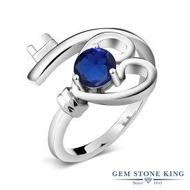 Gem Stone King 0.6カラット シミュレイテッド サファイア シルバー925 指輪 リング レディース ハート キー シンプル ソリティア 金属アレルギー対応 誕生日プレゼント