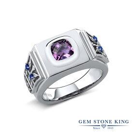 Gem Stone King 1.76カラット 天然 アメジスト シミュレイテッド サファイア シルバー925 指輪 リング レディース 大粒 ソリティア 天然石 2月 誕生石 金属アレルギー対応 誕生日プレゼント