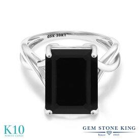 Gem Stone King 5.00カラット 天然ブラックオニキス 10金 ホワイトゴールド(K10) 指輪 リング レディース 大粒 一粒 シンプル ソリティア 天然石 誕生石 金属アレルギー対応 誕生日プレゼント