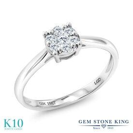 0.26カラット 合成ダイヤモンド 指輪 レディース リング 10金 ホワイトゴールド K10 ブランド おしゃれ パヴェ ダイヤ 小粒 クラスター 婚約指輪 エンゲージリング 母の日