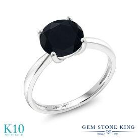 Gem Stone King 1.65カラット 天然ブラックオニキス 10金 ホワイトゴールド(K10) 指輪 リング レディース 大粒 一粒 シンプル ソリティア 天然石 誕生石 金属アレルギー対応 誕生日プレゼント