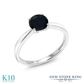 Gem Stone King 0.70カラット 天然ブラックオニキス 10金 ホワイトゴールド(K10) 指輪 リング レディース 一粒 シンプル ソリティア 天然石 誕生石 金属アレルギー対応 誕生日プレゼント