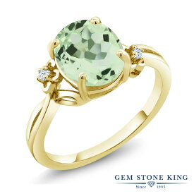 Gem Stone King 2.13カラット 天然 プラジオライト (グリーンアメジスト) 合成ホワイトサファイア (ダイヤのような無色透明) シルバー925 イエローゴールドコーティング 指輪 リング レディース 大粒 シンプル ソリティア 天然石 金属アレルギー対応 誕生日プレゼント
