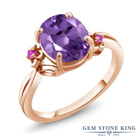 Gem Stone King 2.24カラット 天然 アメジスト ピンクサファイア シルバー925 ピンクゴールドコーティング 指輪 リング レディース 大粒 シンプル ソリティア 天然石 2月 誕生石 金属アレルギー対応 誕生日プレゼント