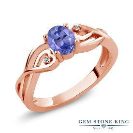 【10%OFF】 Gem Stone King 0.46カラット 天然石 タンザナイト 天然 ダイヤモンド 指輪 リング レディース シルバー925 ピンクゴールド 加工 小粒 シンプル ソリティア 12月 誕生石 金属アレルギー対応