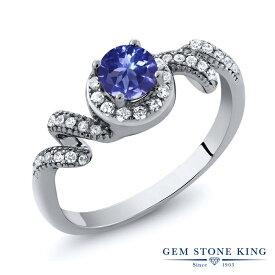 【10%OFF】 Gem Stone King 0.85カラット 指輪 リング レディース シルバー925 小粒 クラスター 天然石 金属アレルギー対応