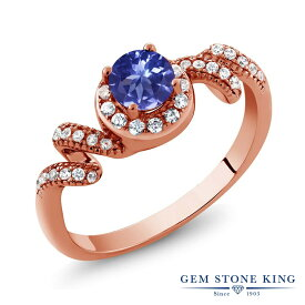 【10%OFF】 Gem Stone King 0.85カラット 指輪 リング レディース シルバー925 ピンクゴールド 加工 小粒 クラスター 天然石 金属アレルギー対応