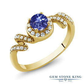 【10%OFF】 Gem Stone King 0.85カラット 指輪 リング レディース シルバー925 イエローゴールド 加工 小粒 クラスター 天然石 金属アレルギー対応