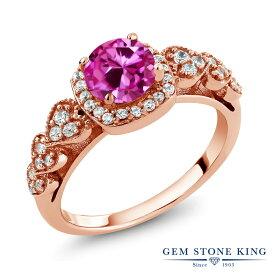 Gem Stone King 1.32カラット 合成ピンクサファイア シルバー 925 ローズゴールドコーティング 指輪 リング レディース 大粒 クラスター 金属アレルギー対応 誕生日プレゼント