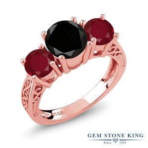 2.45カラット ブラックダイヤモンド 指輪 レディース リング 天然 ルビー ピンクゴールド 加工 シルバー925 ブランド おしゃれ アラベスク 3連 ブラック ダイヤ 黒 大粒 シンプル スリーストー