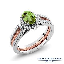 1.42カラット 天然石 ペリドット 指輪 レディース リング シルバー925 ブランド おしゃれ 細工 緑 スタッキング 8月 誕生石 金属アレルギー対応