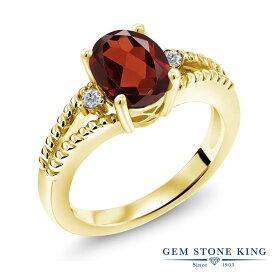 2.05カラット 天然 ガーネット 指輪 レディース リング ダイヤモンド イエローゴールド 加工 シルバー925 ブランド おしゃれ ミル打ち ダブルライン 赤 大粒 シンプル ソリティア 天然石 1月 誕生石 金属アレルギー対応 母の日