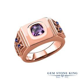 Gem Stone King 1.76カラット 天然 アメジスト シミュレイテッド サファイア シルバー925 ピンクゴールドコーティング 指輪 リング レディース 大粒 ソリティア 天然石 2月 誕生石 金属アレルギー対応 誕生日プレゼント