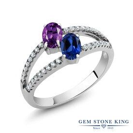 Gem Stone King 1.26カラット 天然 アメジスト シミュレイテッド サファイア シルバー925 指輪 リング レディース 小粒 ダブルストーン 天然石 2月 誕生石 金属アレルギー対応 誕生日プレゼント