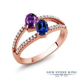 Gem Stone King 1.26カラット 天然 アメジスト シミュレイテッド サファイア シルバー925 ピンクゴールドコーティング 指輪 リング レディース 小粒 ダブルストーン 天然石 2月 誕生石 金属アレルギー対応 誕生日プレゼント