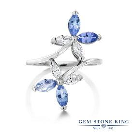 Gem Stone King 0.75カラット 天然石 タンザナイト シルバー925(純銀) 指輪 リング レディース 小粒 バタフライ 天然石 誕生石 金属アレルギー対応 誕生日プレゼント