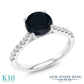 Gem Stone King 1.72カラット 天然ブラックオニキス 10金 ホワイトゴールド(K10) 指輪 リング レディース 大粒 天然石 誕生石 金属アレルギー対応 誕生日プレゼント