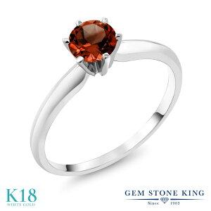 1カラット 天然 ガーネット 18金 ホワイトゴールド(K18) 指輪 レディース リング 大粒 一粒 シンプル ソリティア 天然石 1月 誕生石 金属アレルギー対応 婚約指輪 エンゲージリング
