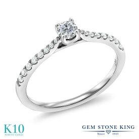 0.25カラット 合成ダイヤモンド 指輪 レディース リング 10金 ホワイトゴールド K10 ブランド おしゃれ 一粒 ダイヤ 小粒 細身 小ぶり 小さめ マルチストーン 華奢 婚約指輪 エンゲージリング 母の日