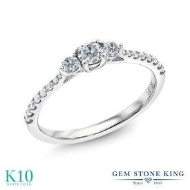 0.34カラット 合成ダイヤモンド 指輪 レディース リング 10金 ホワイトゴールド K10 ブランド おしゃれ スリーストーン ダイヤ 小粒 細身 小ぶり 小さめ 婚約指輪 エンゲージリング 母の日