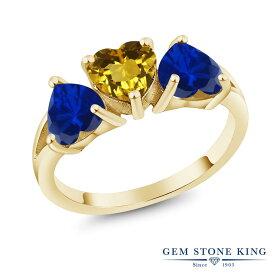 Gem Stone King 2.24カラット 天然 シトリン シミュレイテッド サファイア シルバー925 イエローゴールドコーティング 指輪 リング レディース シンプル スリーストーン 天然石 11月 誕生石 金属アレルギー対応 誕生日プレゼント