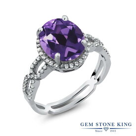 Gem Stone King 3.05カラット 天然 アメジスト 合成ホワイトサファイア (ダイヤのような無色透明) シルバー925 指輪 リング レディース 大粒 大ぶり カクテル 天然石 2月 誕生石 金属アレルギー対応 誕生日プレゼント