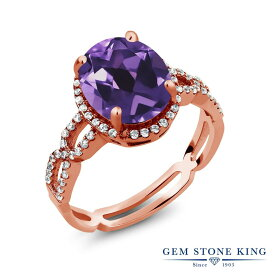 Gem Stone King 3.05カラット 天然 アメジスト 合成ホワイトサファイア (ダイヤのような無色透明) シルバー925 ピンクゴールドコーティング 指輪 リング レディース 大粒 大ぶり カクテル 天然石 2月 誕生石 金属アレルギー対応 誕生日プレゼント