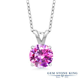 Gem Stone King スワロフスキージルコニア (ファンシーパープル) シルバー925 ネックレス ペンダント レディース CZ 一粒 シンプル 金属アレルギー対応 誕生日プレゼント