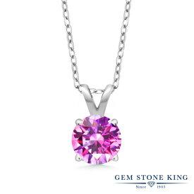 Gem Stone King スワロフスキージルコニア (ファンシーパープル) シルバー925 ネックレス ペンダント レディース CZ 小粒 一粒 シンプル 金属アレルギー対応 誕生日プレゼント