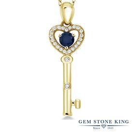 Gem Stone King 0.63カラット 天然 サファイア シルバー 925 イエローゴールドコーティング ネックレス ペンダント レディース 小粒 キー 鍵 天然石 誕生石 金属アレルギー対応 誕生日プレゼント
