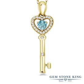 Gem Stone King 0.78カラット 天然石 ブルージルコン シルバー925 イエローゴールドコーティング ネックレス ペンダント レディース 小粒 キー 鍵 天然石 12月 誕生石 金属アレルギー対応 誕生日プレゼント