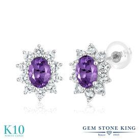Gem Stone King 1.69カラット 天然 アメジスト 合成ホワイトサファイア (ダイヤのような無色透明) 10金 ホワイトゴールド(K10) ピアス レディース 小粒 スタッド 天然石 2月 誕生石 金属アレルギー対応 誕生日プレゼント