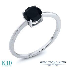 Gem Stone King 0.8カラット 天然ブラックオニキス 10金 ホワイトゴールド(K10) 指輪 リング レディース 一粒 シンプル ソリティア 天然石 誕生石 金属アレルギー対応 婚約指輪 エンゲージリング