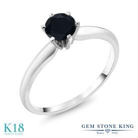 Gem Stone King 0.48カラット 天然ブラックオニキス 18金 ホワイトゴールド(K18) 指輪 リング レディース 小粒 一粒 シンプル ソリティア 天然石 誕生石 金属アレルギー対応 婚約指輪 エンゲージリング