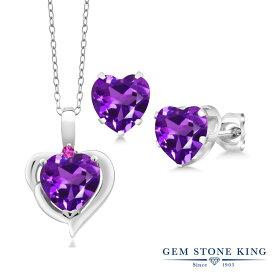Gem Stone King 4.82カラット 天然 アメジスト ピンクサファイア シルバー925 ペンダント&ピアスセット レディース 大粒 天然石 2月 誕生石 金属アレルギー対応 誕生日プレゼント