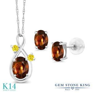 3カラット 天然石 ジルコン (ブラウン) ペンダント&ピアスセット レディース 14金 ホワイトゴールド K14 大粒 プレゼント 女性 彼女 妻 誕生日