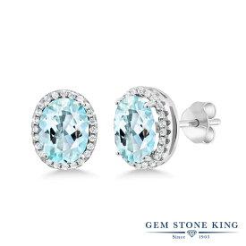 Gem Stone King 4.48カラット 天然 スカイブルートパーズ シルバー925 ピアス レディース 大粒 大ぶり レバーバック 天然石 誕生石 金属アレルギー対応 誕生日プレゼント