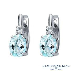 Gem Stone King 4.17カラット 天然 スカイブルートパーズ 天然 トパーズ (無色透明) シルバー925 ピアス レディース 大粒 レバーバック 天然石 誕生石 金属アレルギー対応 誕生日プレゼント