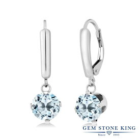 Gem Stone King 3.4カラット 天然 スカイブルートパーズ シルバー925 ピアス レディース 大粒 シンプル レバーバック 天然石 誕生石 金属アレルギー対応 誕生日プレゼント