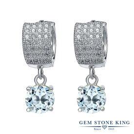 Gem Stone King 4.07カラット 天然 スカイブルートパーズ シルバー925 ピアス レディース 大粒 大ぶり フープ 天然石 誕生石 金属アレルギー対応 誕生日プレゼント