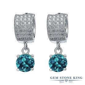 Gem Stone King 4.07カラット 天然 ロンドンブルートパーズ シルバー925 ピアス レディース 大粒 大ぶり フープ 天然石 誕生石 金属アレルギー対応 誕生日プレゼント