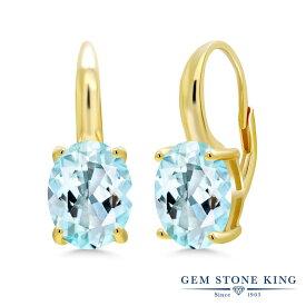Gem Stone King 6カラット 天然 スカイブルートパーズ シルバー 925 イエローゴールドコーティング ピアス レディース 大粒 シンプル レバーバック 天然石 誕生石 金属アレルギー対応 誕生日プレゼント